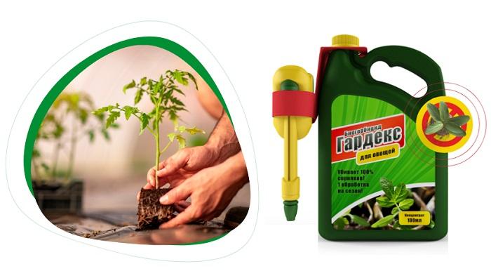 Биогербицид Гардекс защита от сорняков во Львове