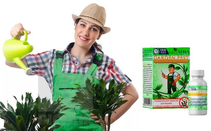 Garden Pest мощнейшее против сорняков в Невинномысске