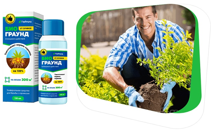 БиоГраунд защита от сорняков в Кировограде