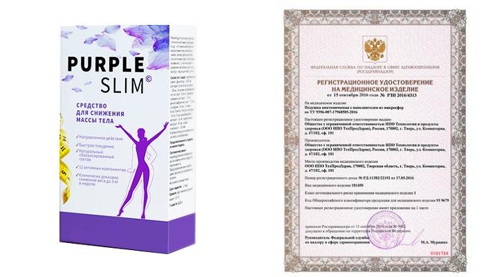 PURPLE SLIM для похудения в Талдыкоргане