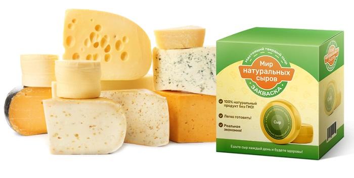 Cырная закваска Мир натуральных сыров в Сухиничах
