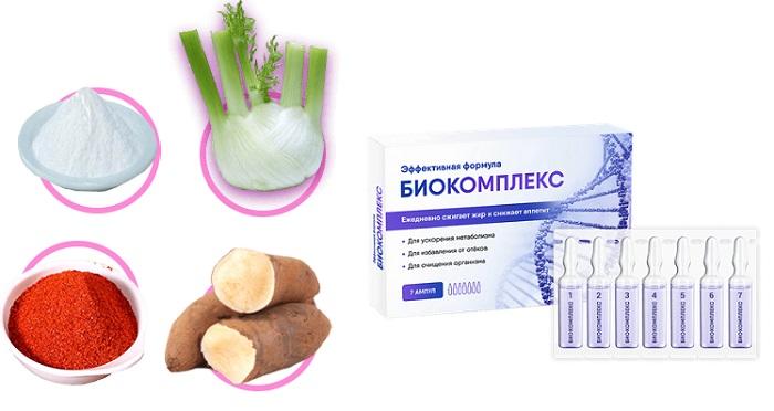 Средство для похудения Биокомплекс во Владивостоке