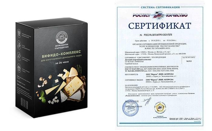 Домашняя сыроварня Бифидо-комплекс в Одессе